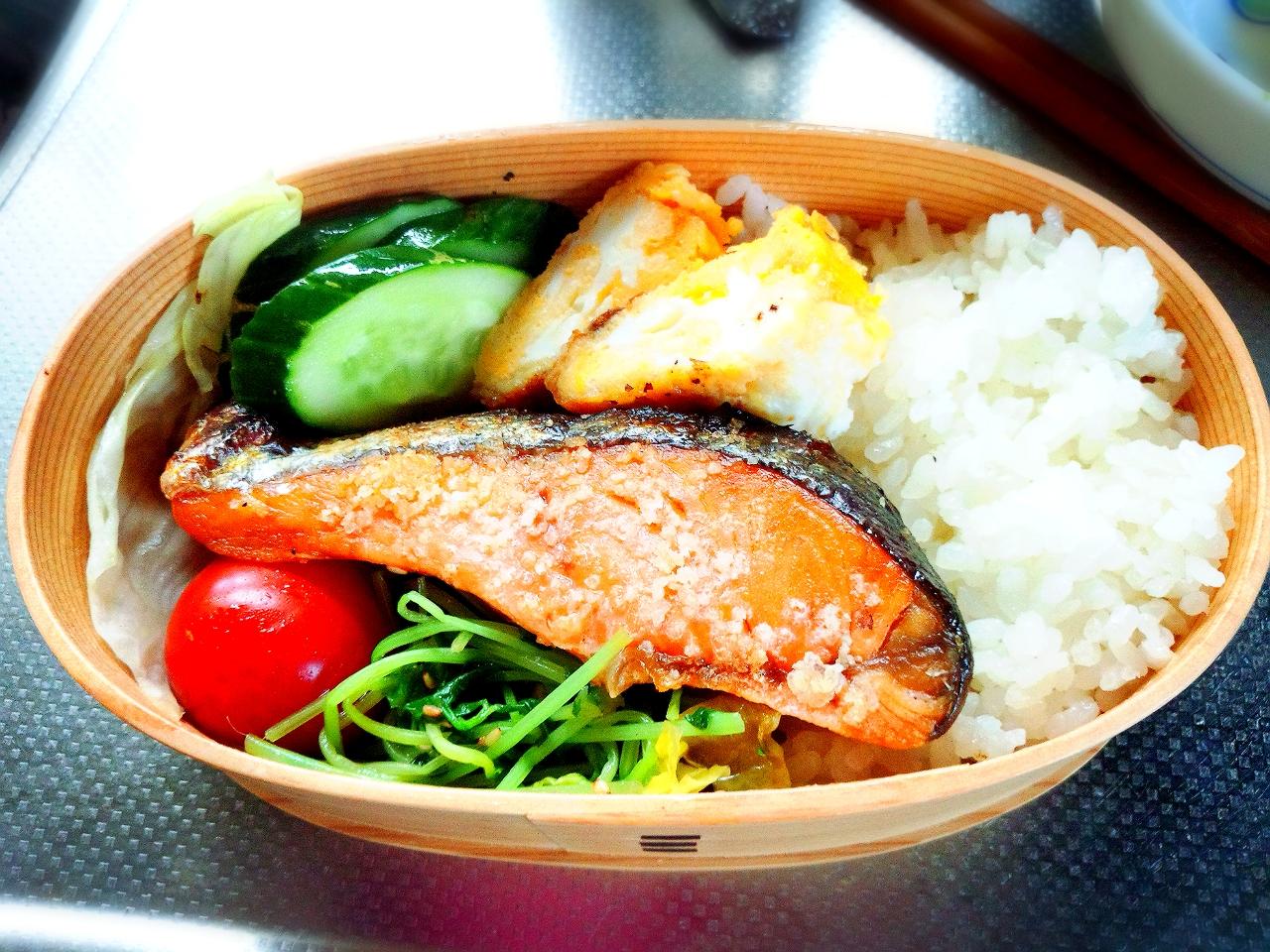 きょうのおべんとう「焼き鮭」