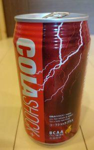 cola (5)