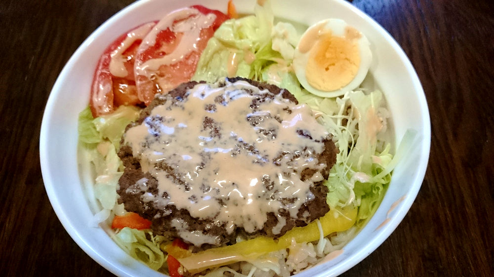 きょうの夕飯「ハンバーグ丼」