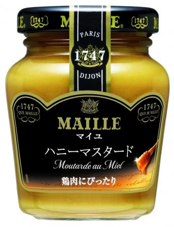 【2015年】はちみつ風味のマスタード!「MAILLE ハニーマスタード」