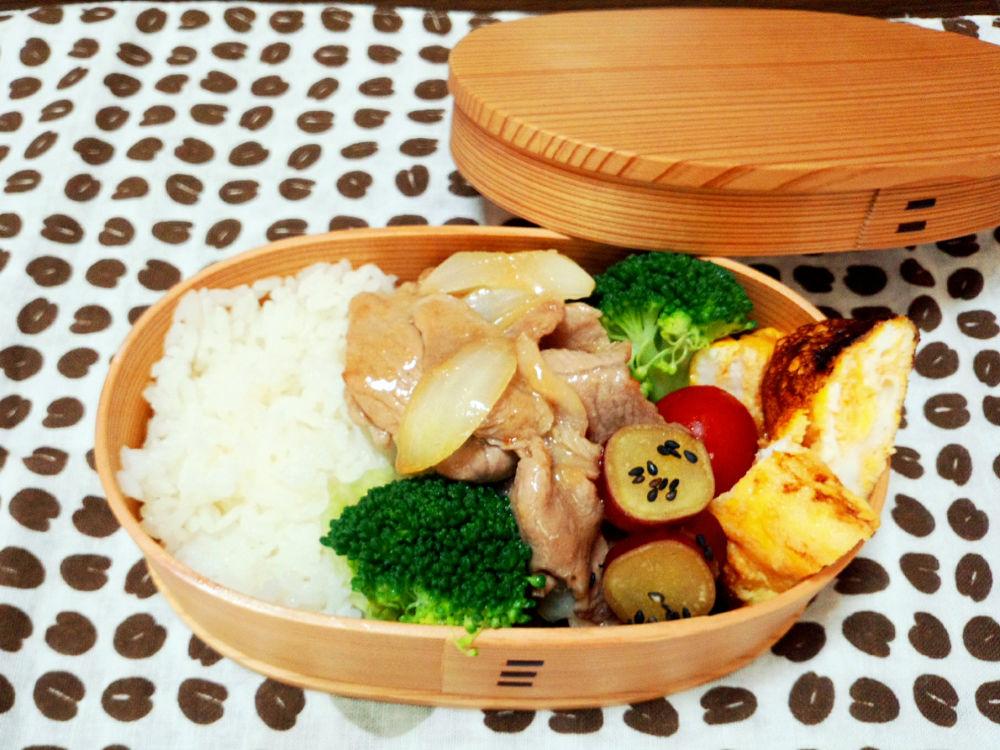 きょうのおべんとう「生姜焼き」