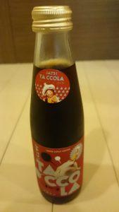 cola (26)