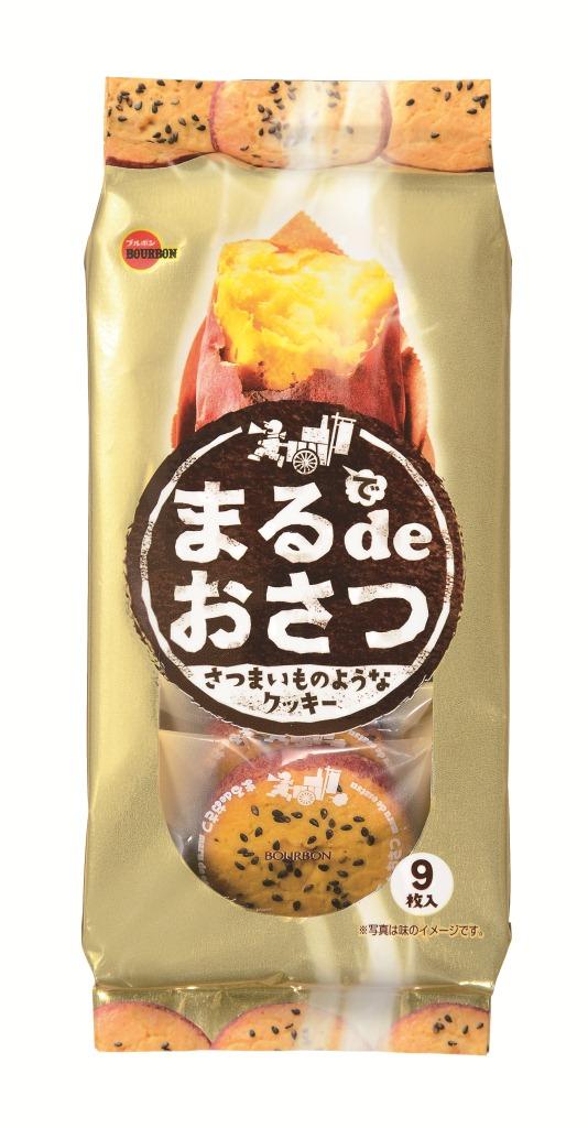 【実食レポ】想像以上にサツマイモ!「まるdeおさつ」