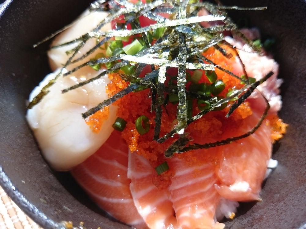きょうのおひる「海鮮丼」