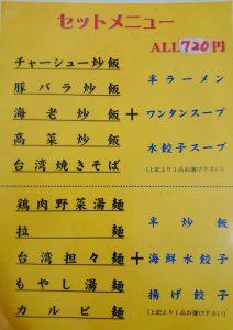 fukuen (12)