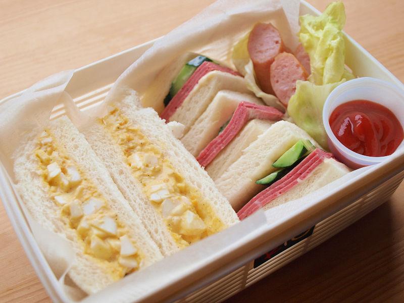 きょうのお弁当「スタンダードなサンドイッチ」