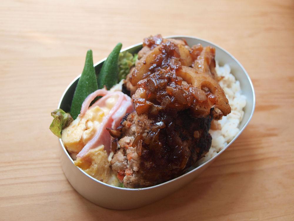 きょうのおべんとう「和風ハンバーグ弁当」