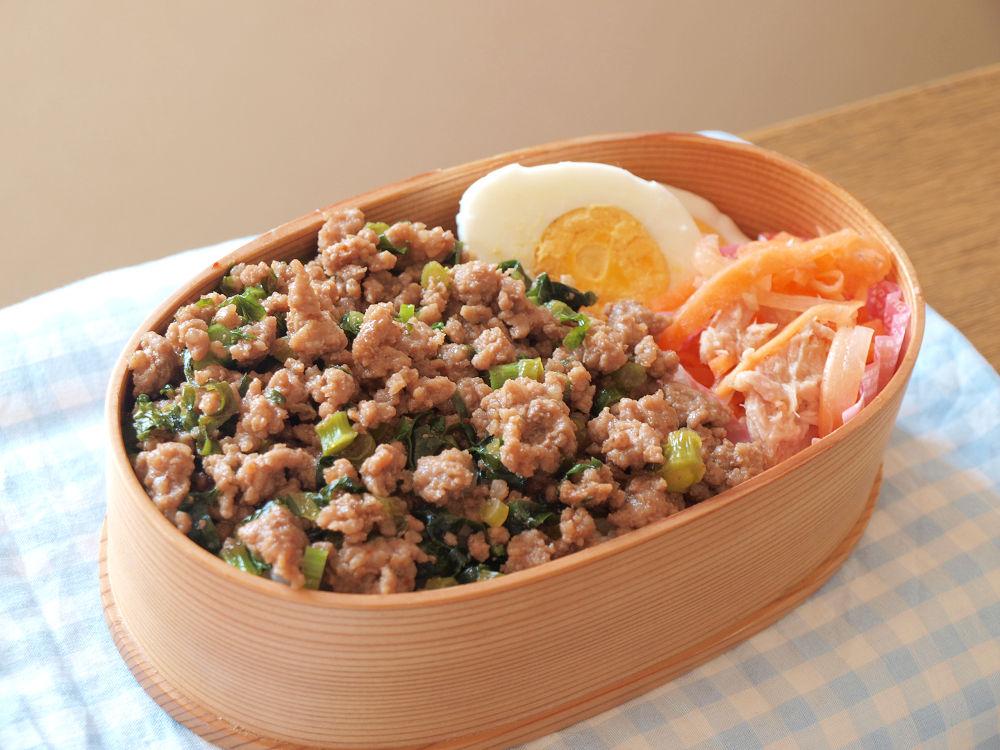きょうのおべんとう「小松菜入りそぼろ」
