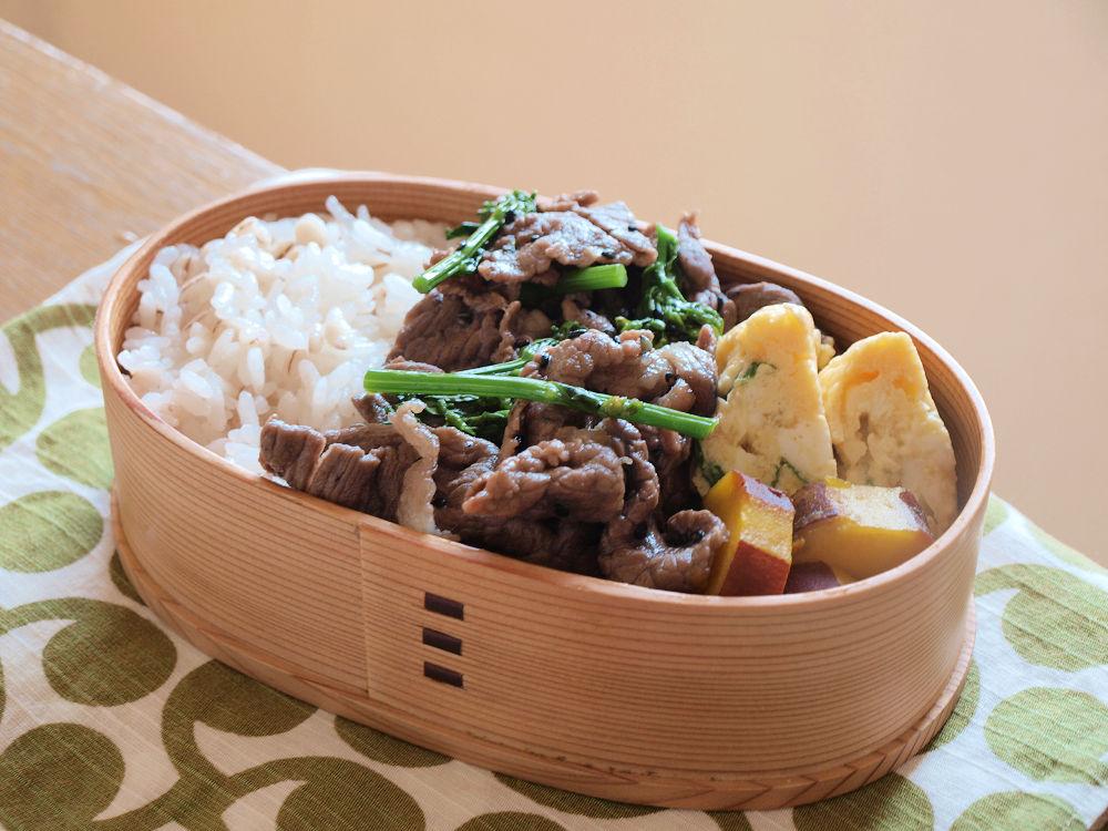 きょうのおべんとう「小松菜のつぼみと牛肉炒め弁当」